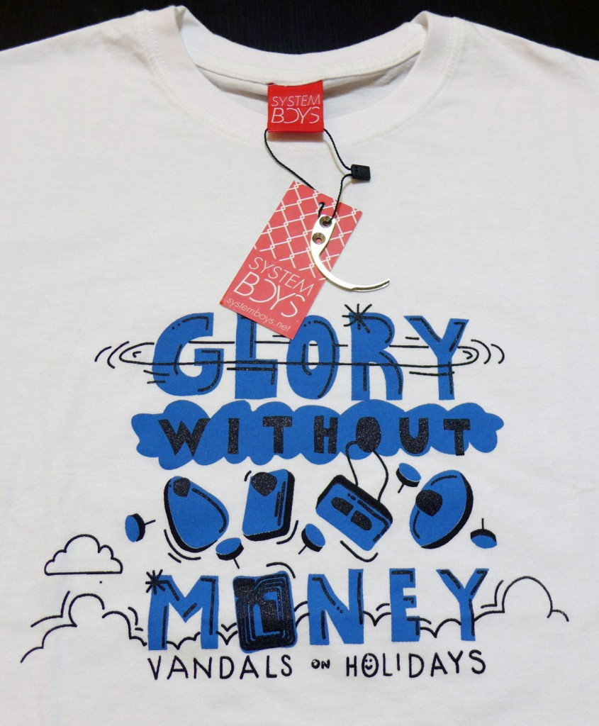 Glory-Without-Money