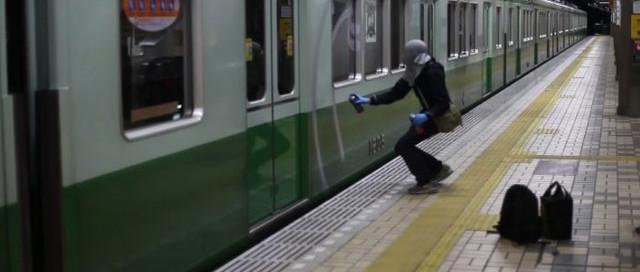 probation-vacation-japan